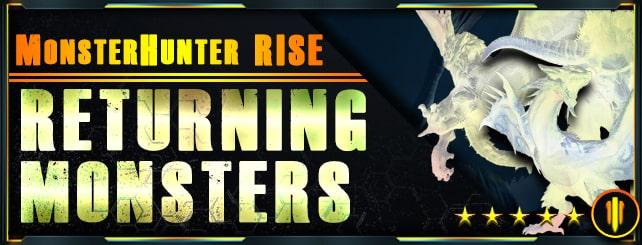 Monster Hunter Rise - Returning Monsters Per kill & Full set farm D3Hell-min